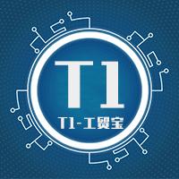 T1-工贸宝